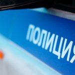 Во Фрунзенском районе Санкт-Петербурга ликвидировано подпольное казино
